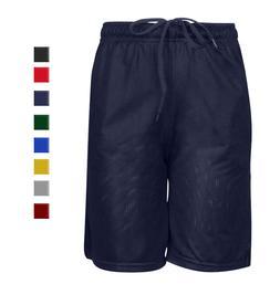 Boys Adjustable Breathable School Uniform Full Mesh U-R-DRY